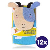 XKKO Waschlappemit Handpuppe (BA) - Sheep 12x1St. (GH Packung)