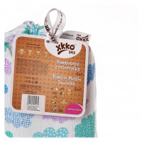 XKKO BMB Bambus Musselinwickeltuch 120x120 - Heaven For Boys 5x1 St. (GH packung)